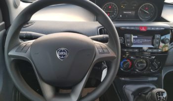 Lancia Ypsilon 1.2 69CV GPL Ecochic Elefantino Blu completo